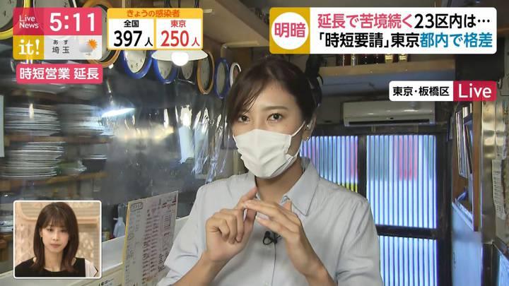 2020年08月27日小澤陽子の画像02枚目