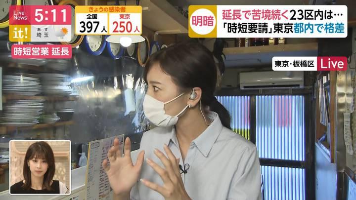 2020年08月27日小澤陽子の画像03枚目