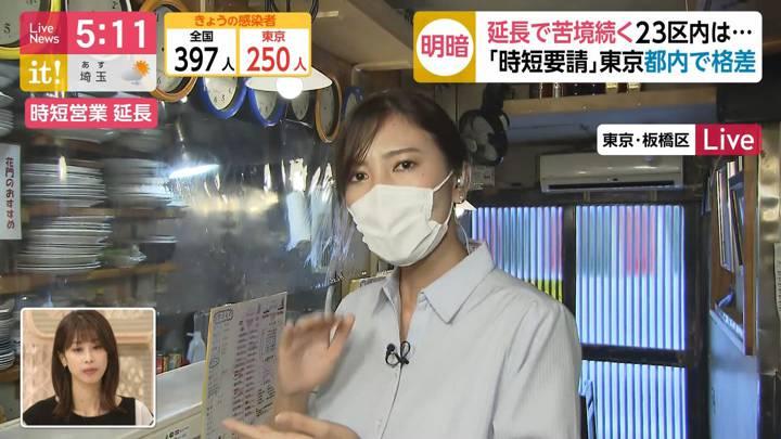 2020年08月27日小澤陽子の画像04枚目