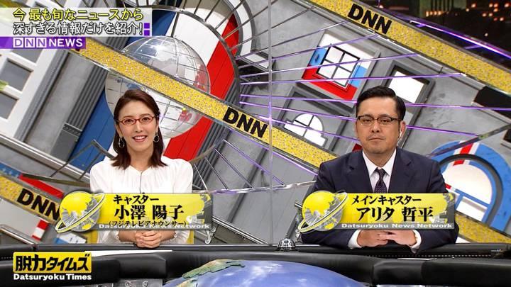 2020年08月28日小澤陽子の画像01枚目