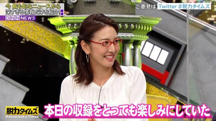 2020年08月28日小澤陽子の画像02枚目