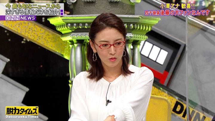 2020年08月28日小澤陽子の画像03枚目