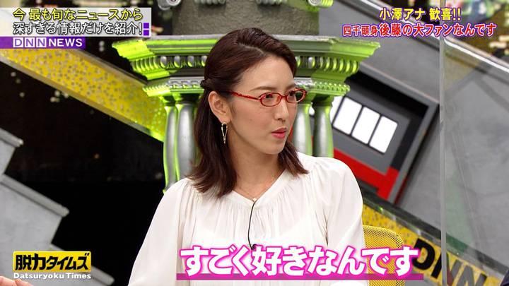 2020年08月28日小澤陽子の画像04枚目