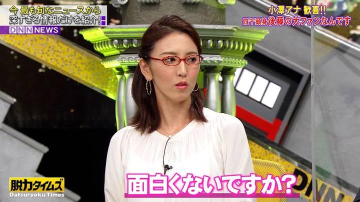 2020年08月28日小澤陽子の画像05枚目