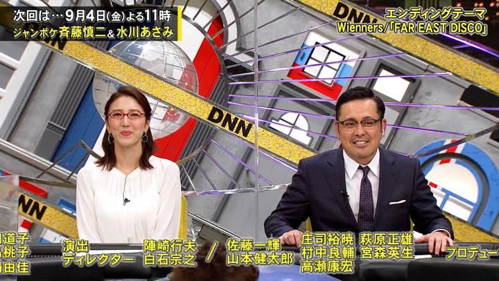 2020年08月28日小澤陽子の画像07枚目