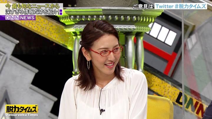 2020年09月04日小澤陽子の画像02枚目