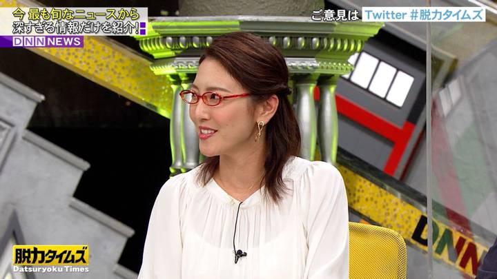 2020年09月04日小澤陽子の画像03枚目