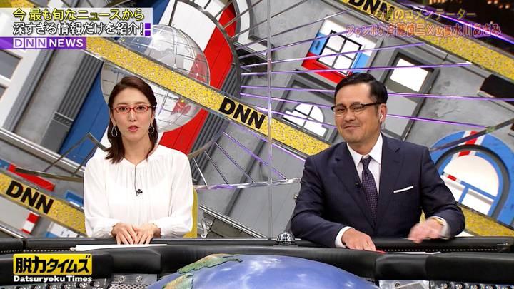 2020年09月04日小澤陽子の画像05枚目