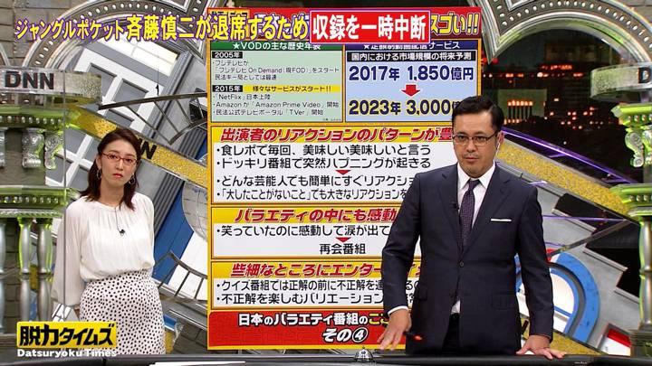 2020年09月04日小澤陽子の画像07枚目