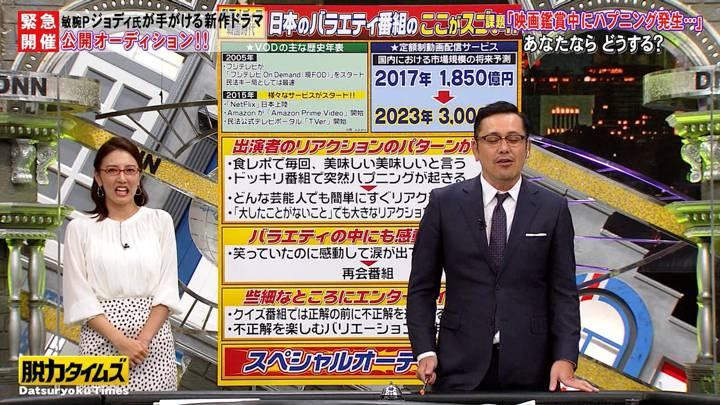2020年09月04日小澤陽子の画像08枚目