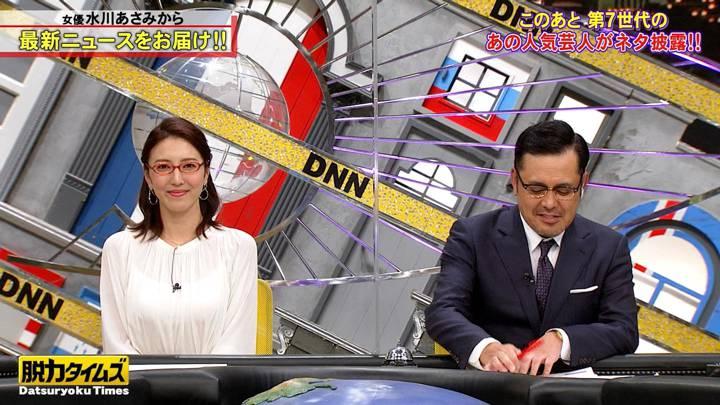 2020年09月04日小澤陽子の画像09枚目