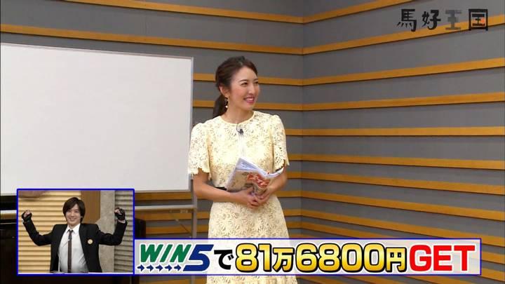2020年09月05日小澤陽子の画像02枚目