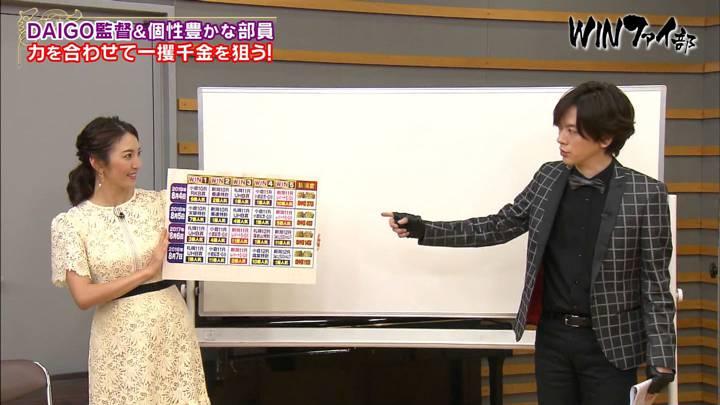 2020年09月05日小澤陽子の画像05枚目