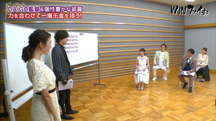 2020年09月05日小澤陽子の画像06枚目