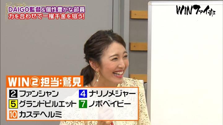 2020年09月05日小澤陽子の画像07枚目