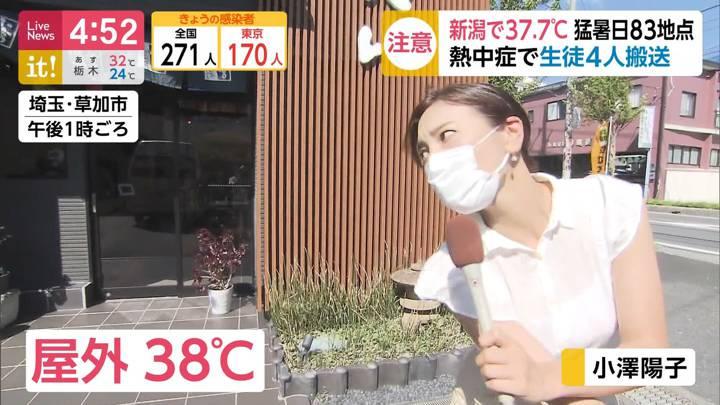 2020年09月08日小澤陽子の画像02枚目