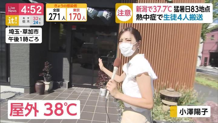 2020年09月08日小澤陽子の画像03枚目