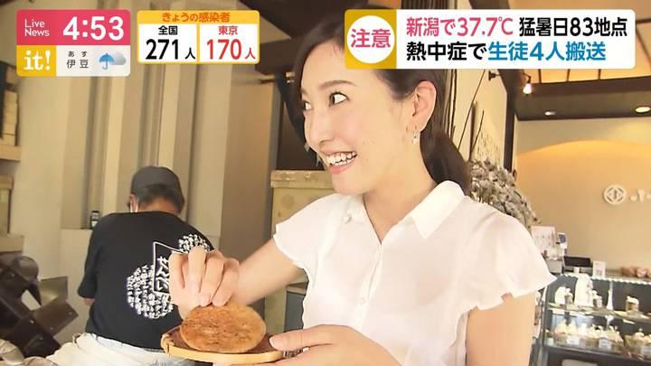 2020年09月08日小澤陽子の画像05枚目