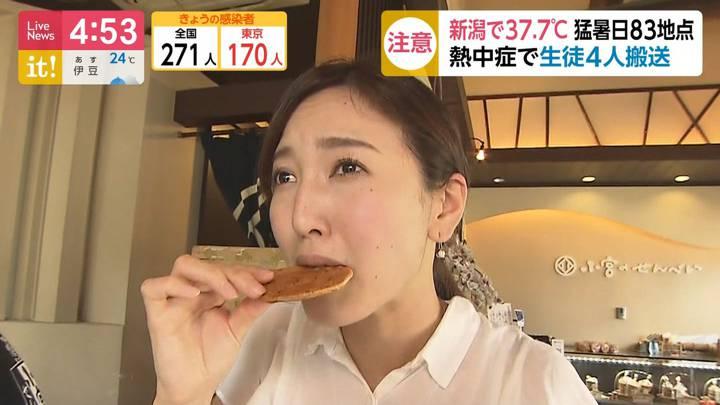 2020年09月08日小澤陽子の画像08枚目
