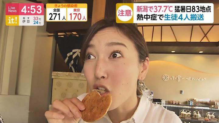 2020年09月08日小澤陽子の画像09枚目
