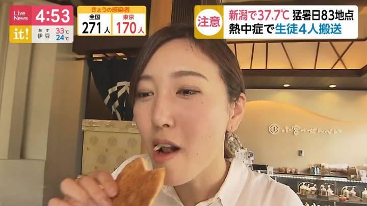 2020年09月08日小澤陽子の画像10枚目