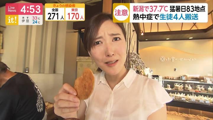 2020年09月08日小澤陽子の画像11枚目