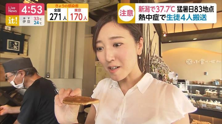 2020年09月08日小澤陽子の画像12枚目