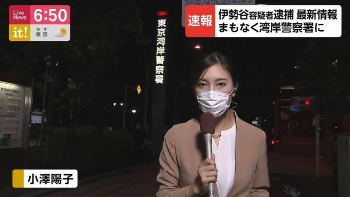 2020年09月08日小澤陽子の画像13枚目