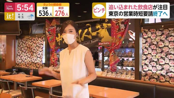 2020年09月10日小澤陽子の画像01枚目