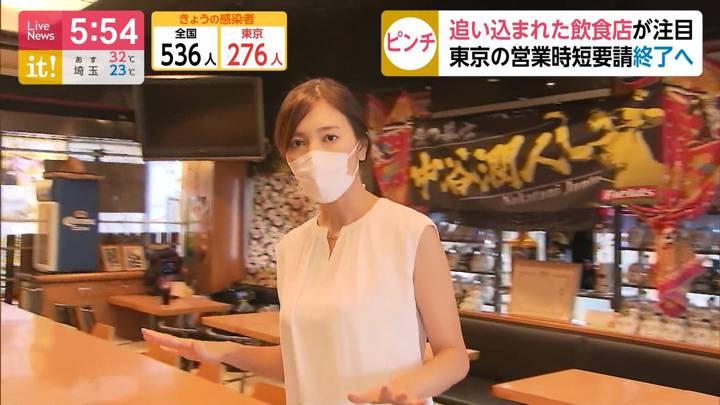 2020年09月10日小澤陽子の画像02枚目
