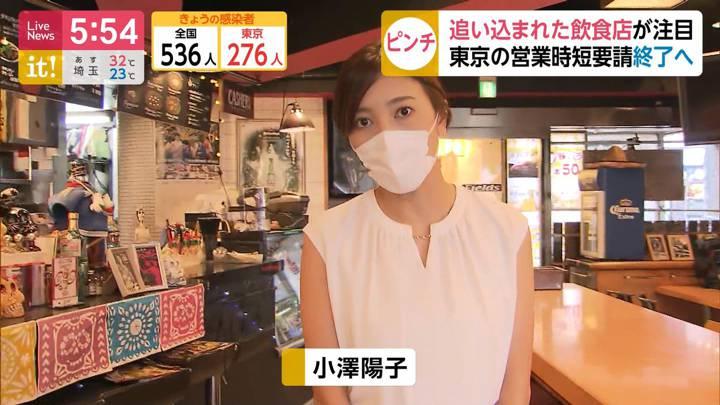 2020年09月10日小澤陽子の画像03枚目