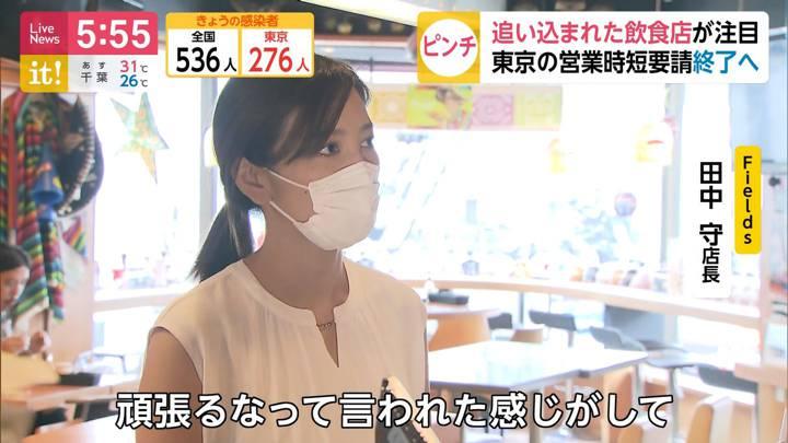 2020年09月10日小澤陽子の画像04枚目