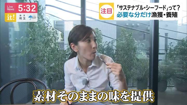 2020年09月11日小澤陽子の画像02枚目
