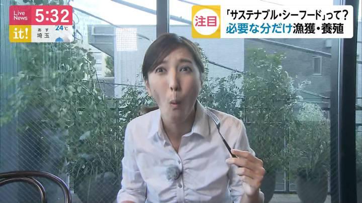 2020年09月11日小澤陽子の画像03枚目