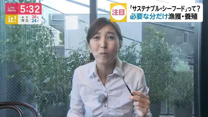 2020年09月11日小澤陽子の画像04枚目