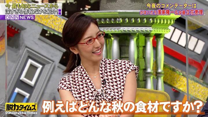 2020年09月11日小澤陽子の画像08枚目