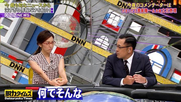 2020年09月11日小澤陽子の画像09枚目