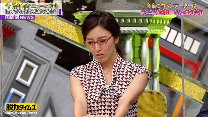 2020年09月11日小澤陽子の画像10枚目