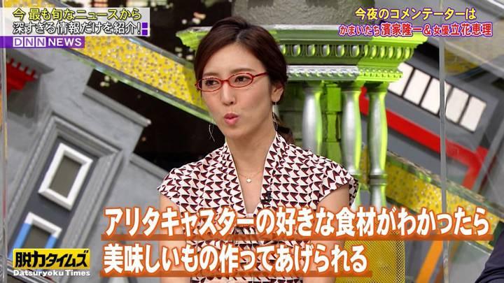 2020年09月11日小澤陽子の画像11枚目