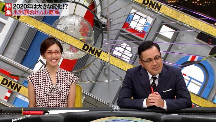 2020年09月11日小澤陽子の画像12枚目