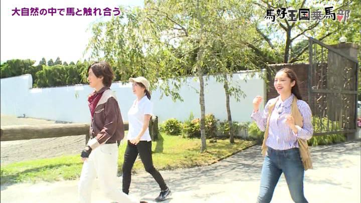 2020年09月12日小澤陽子の画像05枚目