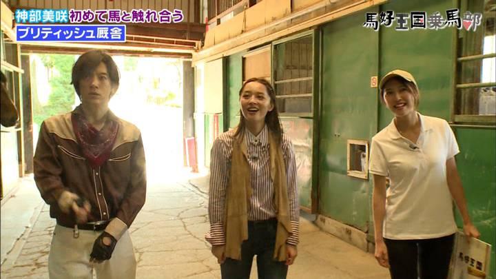2020年09月12日小澤陽子の画像08枚目