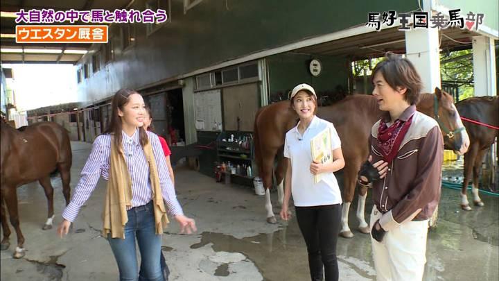 2020年09月12日小澤陽子の画像09枚目