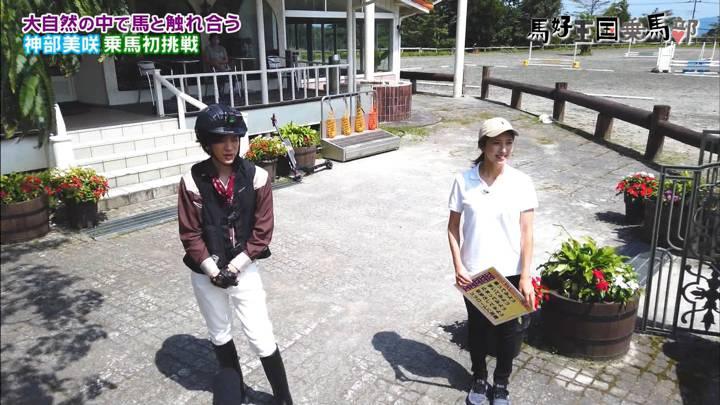 2020年09月12日小澤陽子の画像12枚目