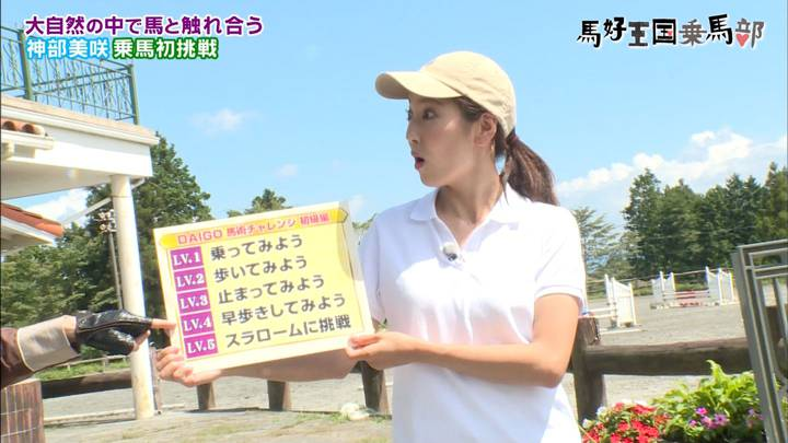 2020年09月12日小澤陽子の画像13枚目