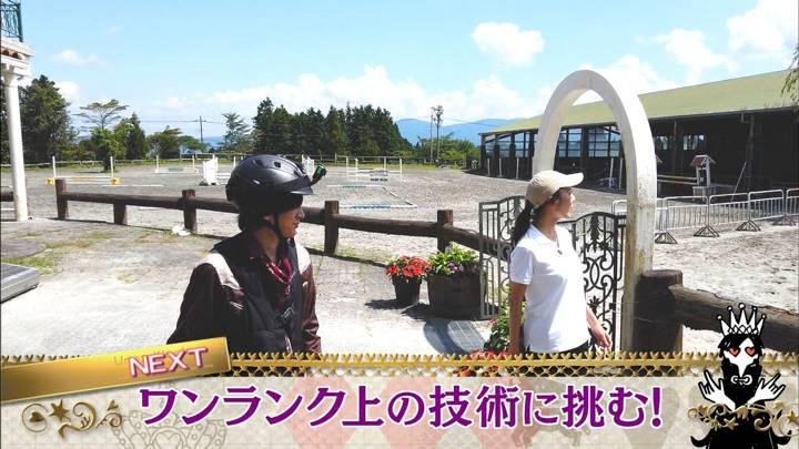 2020年09月12日小澤陽子の画像15枚目