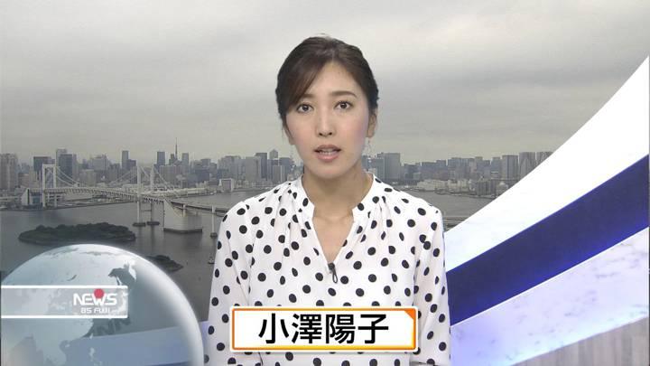 2020年09月13日小澤陽子の画像02枚目