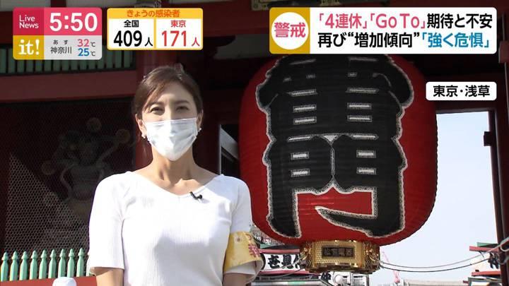 2020年09月17日小澤陽子の画像01枚目