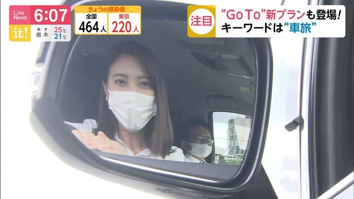 2020年09月18日小澤陽子の画像01枚目