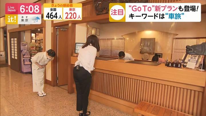 2020年09月18日小澤陽子の画像04枚目